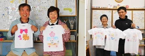 お孫さんへおみやげの手描きTシャツ