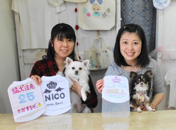 犬連れ女子に人気の手描きワンコTシャツ体験