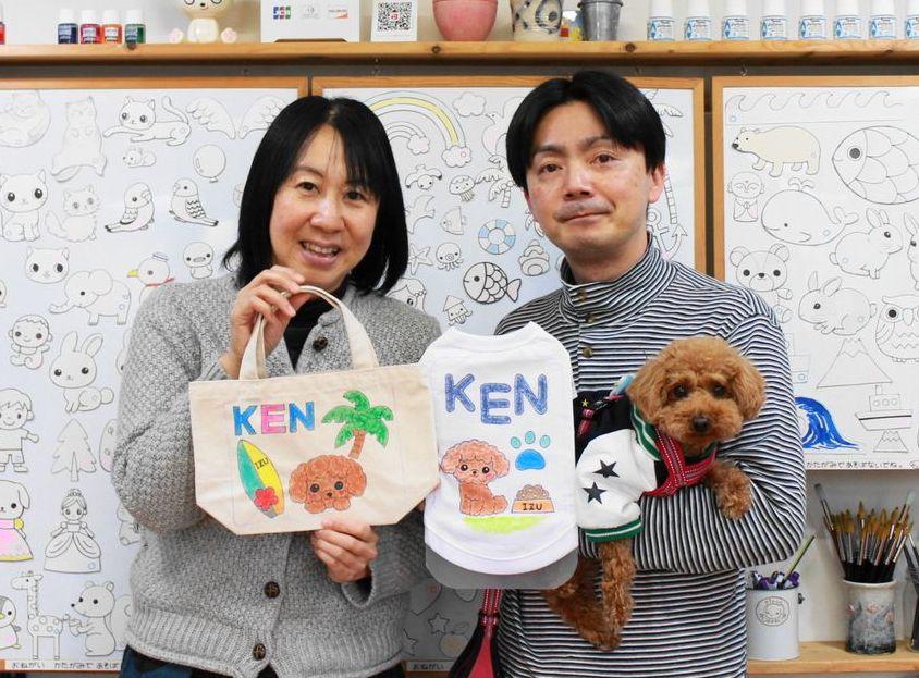 夫婦で作られたトイプードル・ケンシロウくんの手描きワンコTシャツと手描きトートバッグ