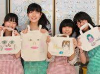 仲良し女子グループが作った手描きトートバッグ