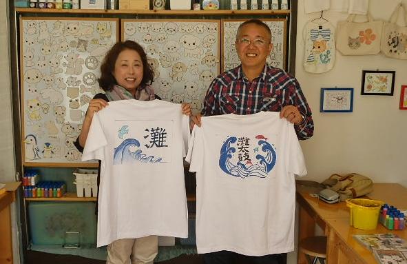 夫婦で共通の趣味をモチーフに手描きTシャツを作る