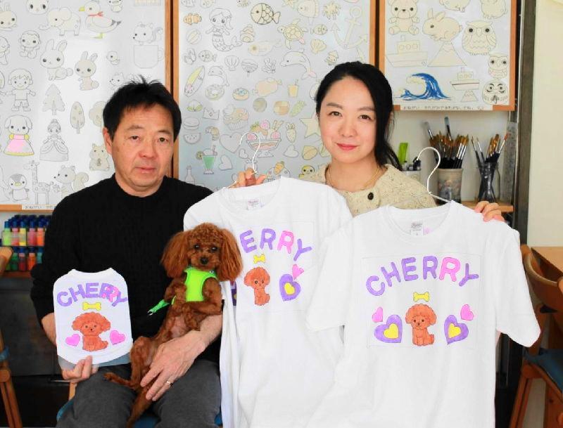 ご夫婦で作られた愛犬とのお揃い手描きTシャツ
