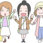 伊豆の女子旅