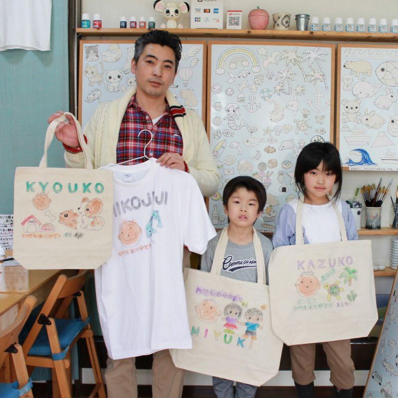 親子で作った手描きトートバッグと手描きTシャツ