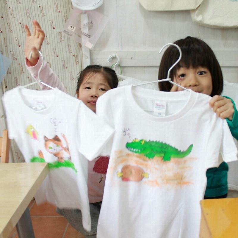兄妹の手描きTシャツ