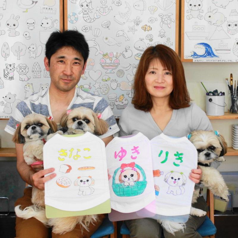 夫婦で作られたシーズーの手描きワンコTシャツたち
