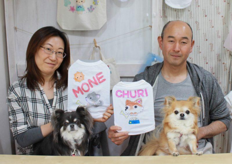 チワワ・MONEちゃんとCHURIちゃんの手描きワンコTシャツ