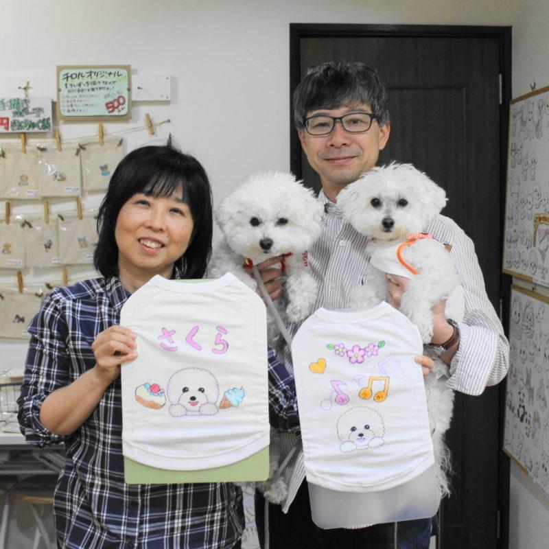 夫婦で作られたビションフリーゼの手描きワンコTシャツ