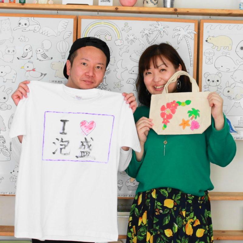 カップルが作った手描きTシャツと手描きトートバッグ