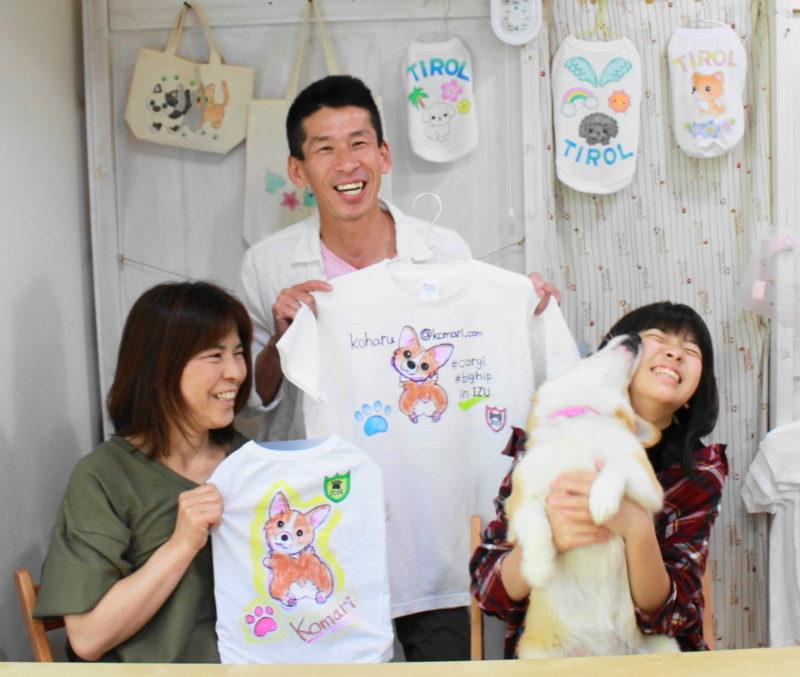 家族で作った手描きTシャツと手描きワンコTシャツ
