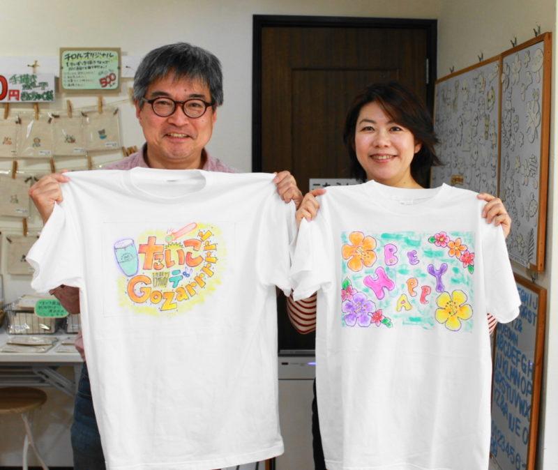 夫婦で作った手描きTシャツ