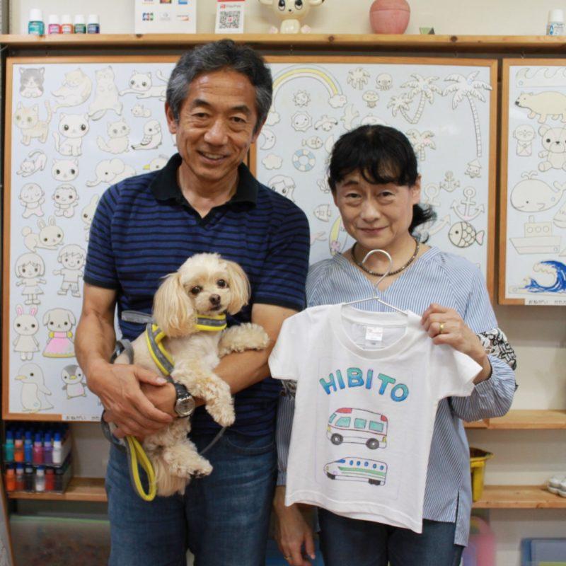 お孫さんへのおみやげ手描きTシャツ