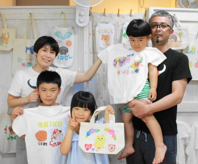 家族で仲良く作った手描き作品たち