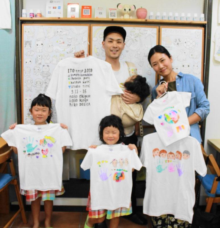家族で作った手描きTシャツたち