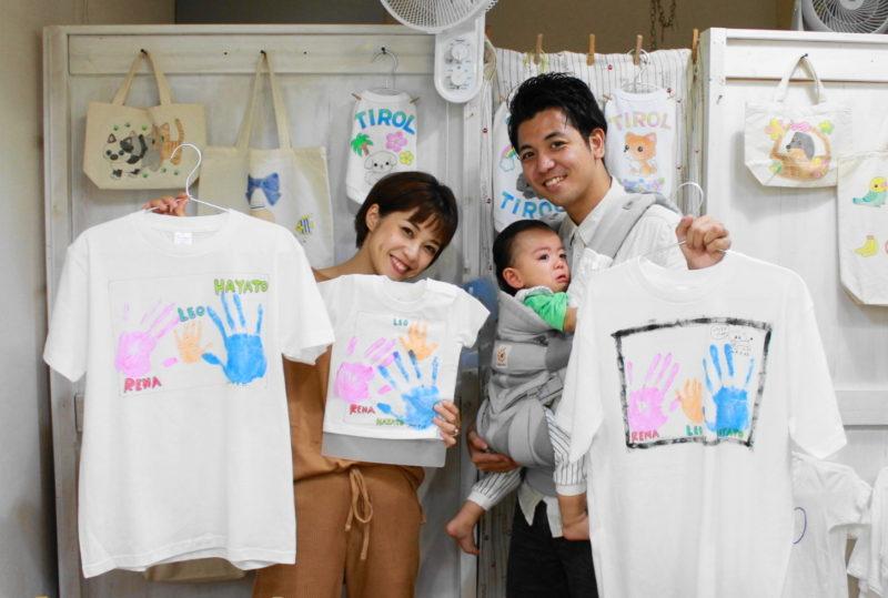 家族で作った手形Tシャツたち