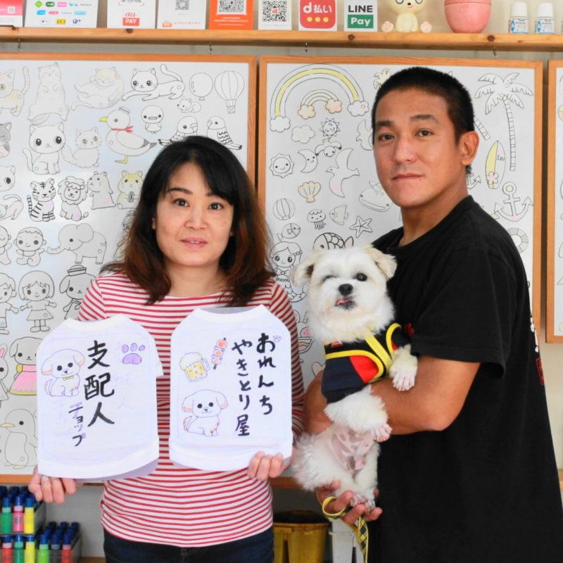 シーズーとマルチーズのミックス犬、チョップくんの手描きワンコTシャツ