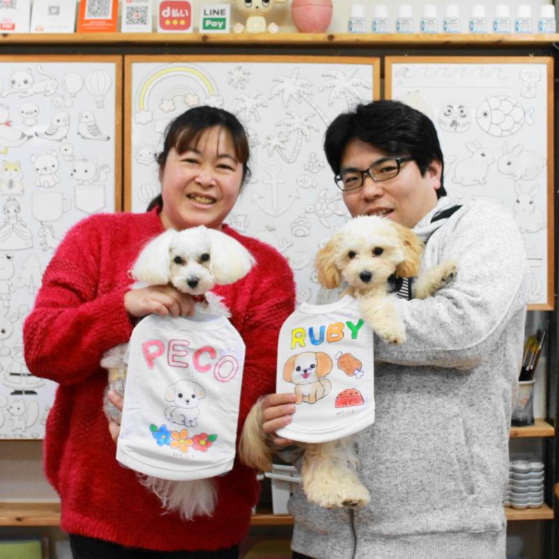 PECOちゃん・RUBYくんの手描きワンコTシャツ
