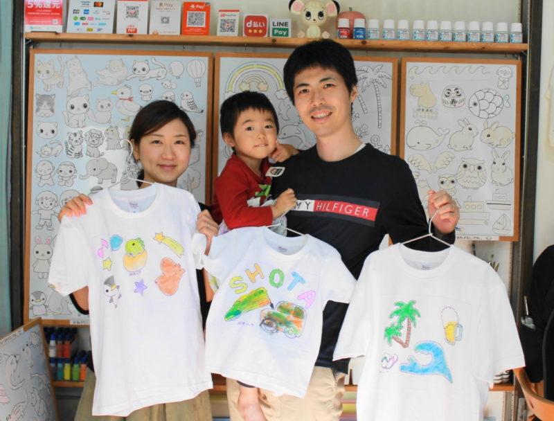 家族で仲良く作った手描きTシャツ