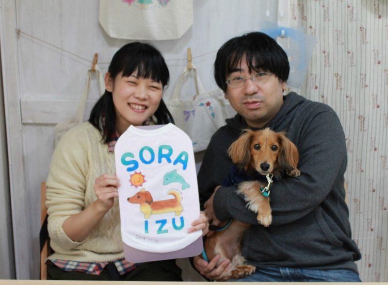 ミニチュアダックスSORAちゃんの手描きワンコTシャツ