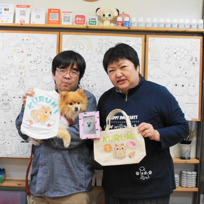 愛犬KURUMIちゃんの手描きワンコTシャツと手描きトートバッグ