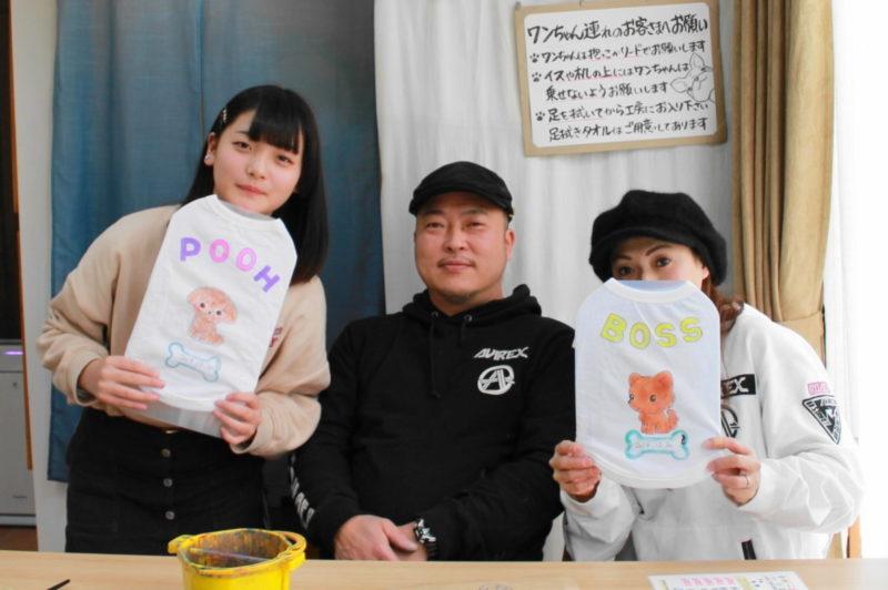 愛犬POOHちゃんとBOSSちゃんの手描きワンコTシャツ