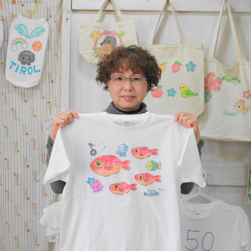 キンメダイが可愛い手描きTシャツ