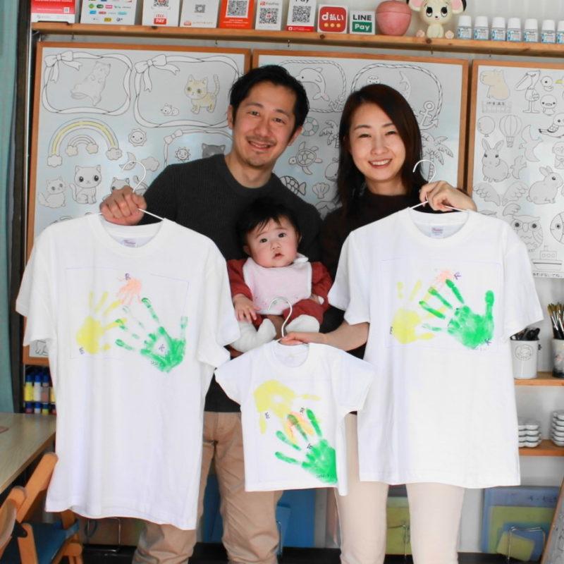 親子で作った手形Tシャツ