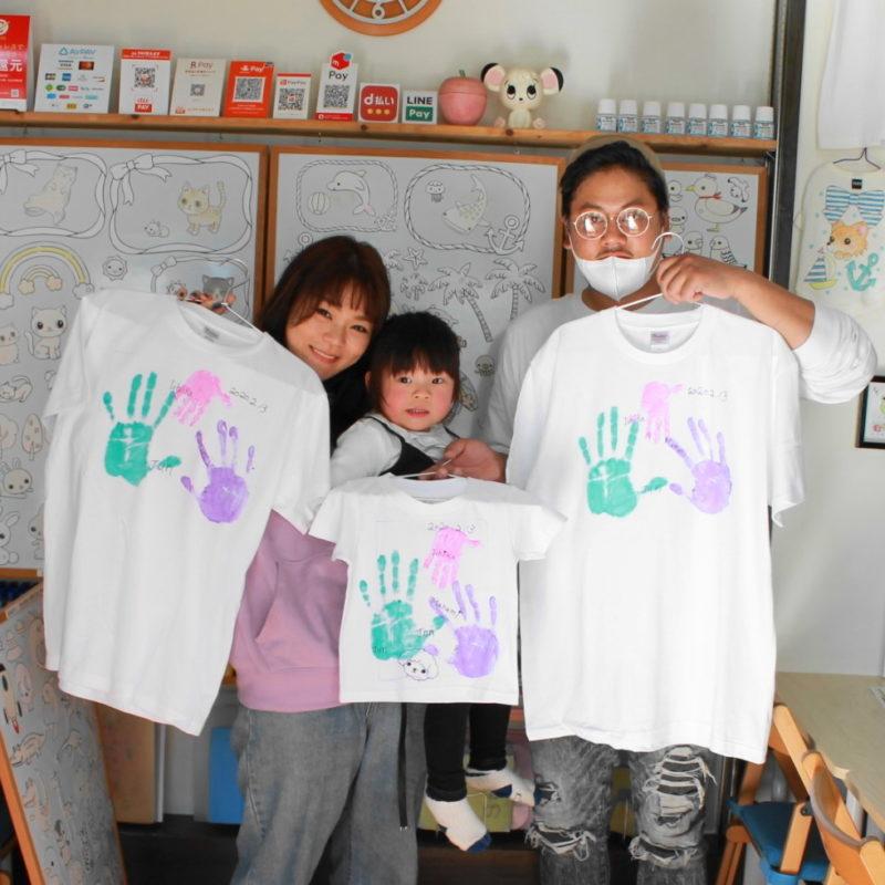 家族で作ったお揃い手形Tシャツ