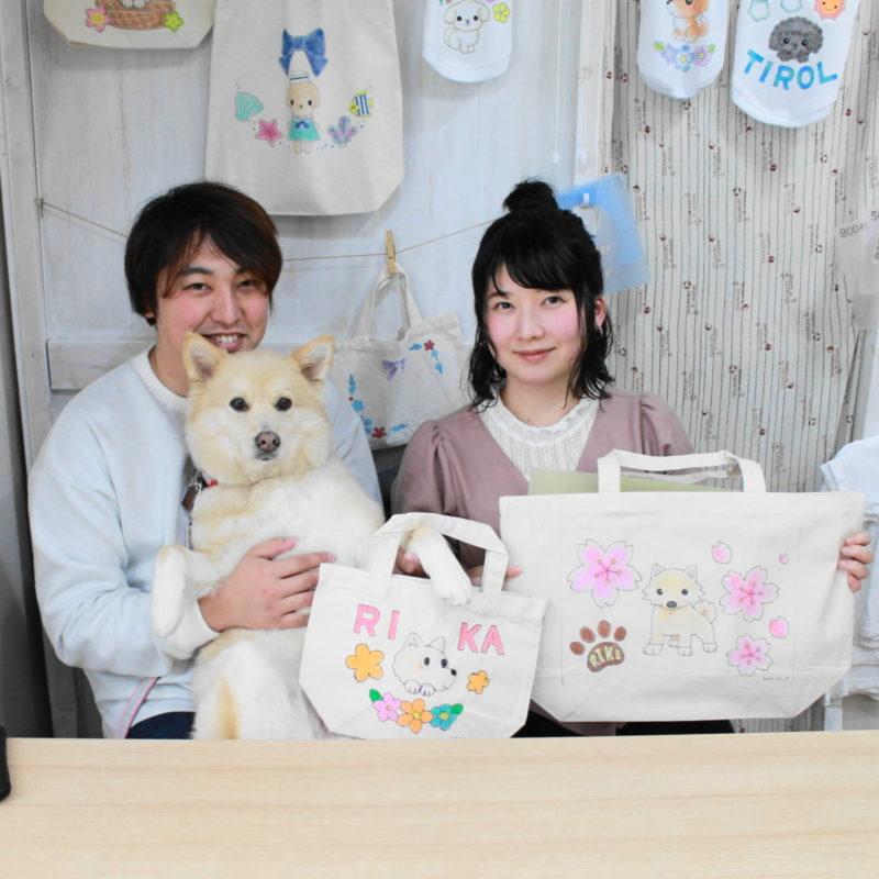 夫婦で作られた愛犬RIKAちゃんが主役の手描きトートバッグ