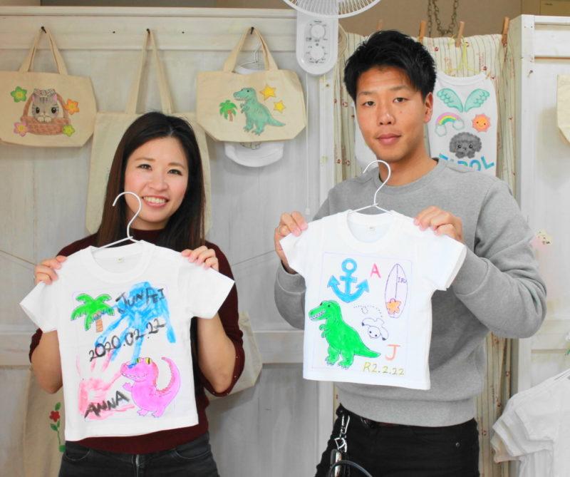 ふたりで作った観賞用手描きTシャツ