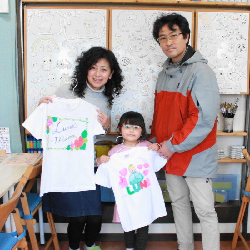 母娘で仲良く作ったキレイな手描きTシャツ
