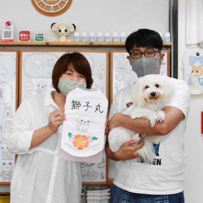 夫婦で仲良く作った愛犬獅子丸くんの手描きワンコTシャツ