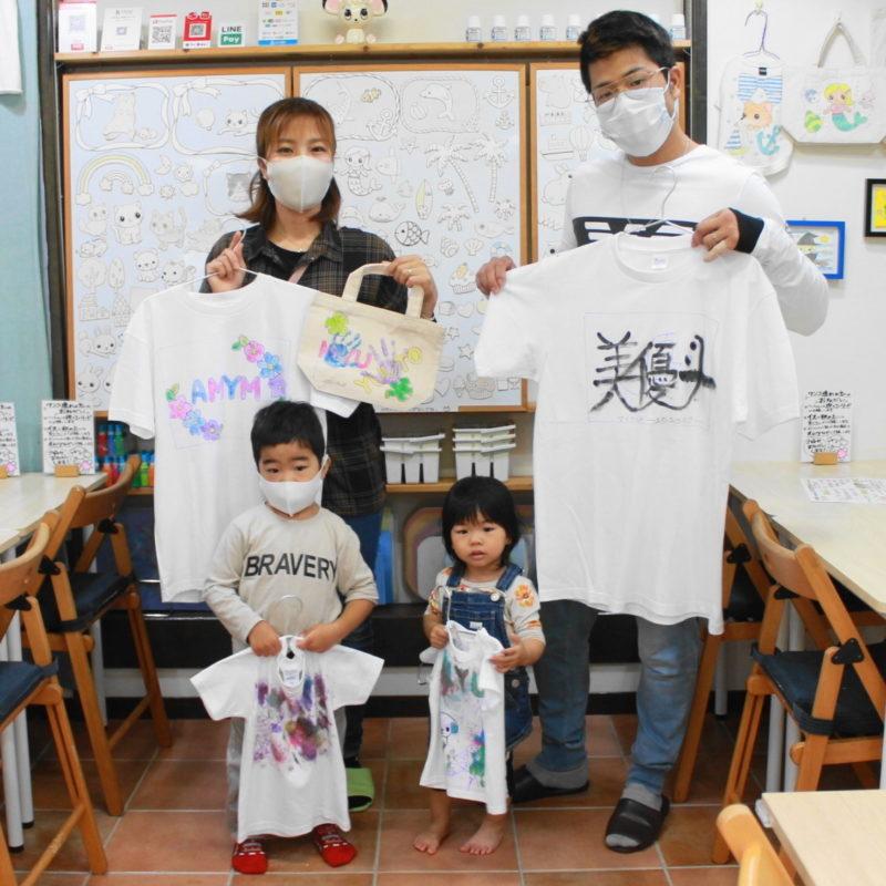 家族で力をあわせて作った手描きTシャツ