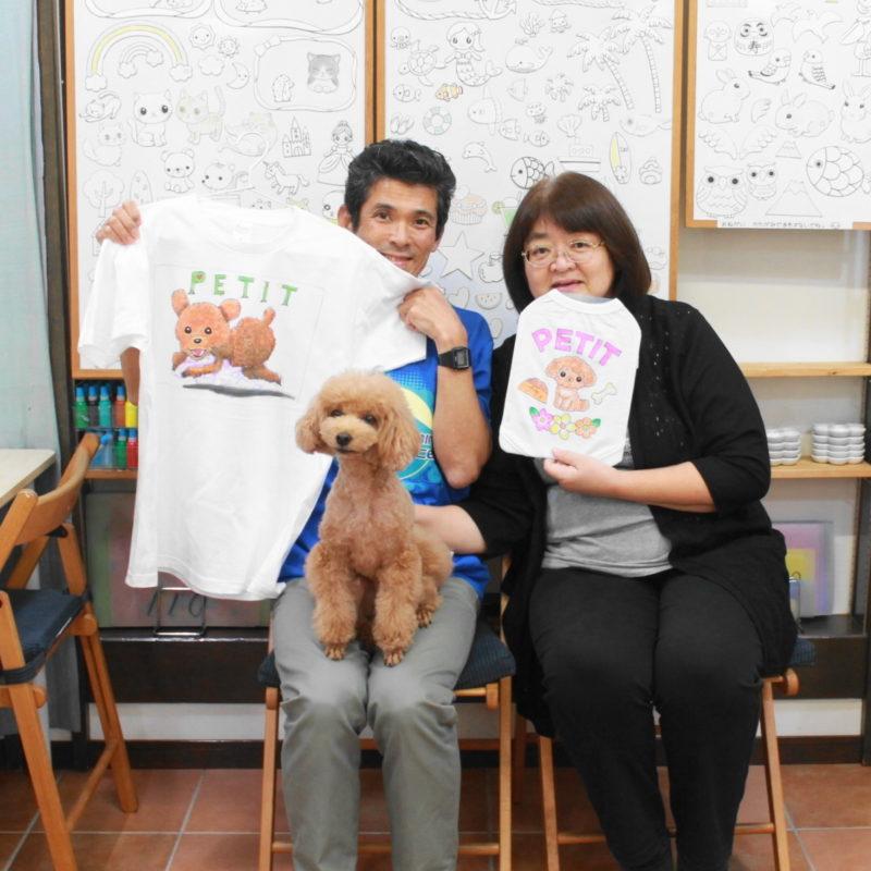 夫婦で作ったトイプードル・プティちゃんの手書きワンコと手描きTシャツ