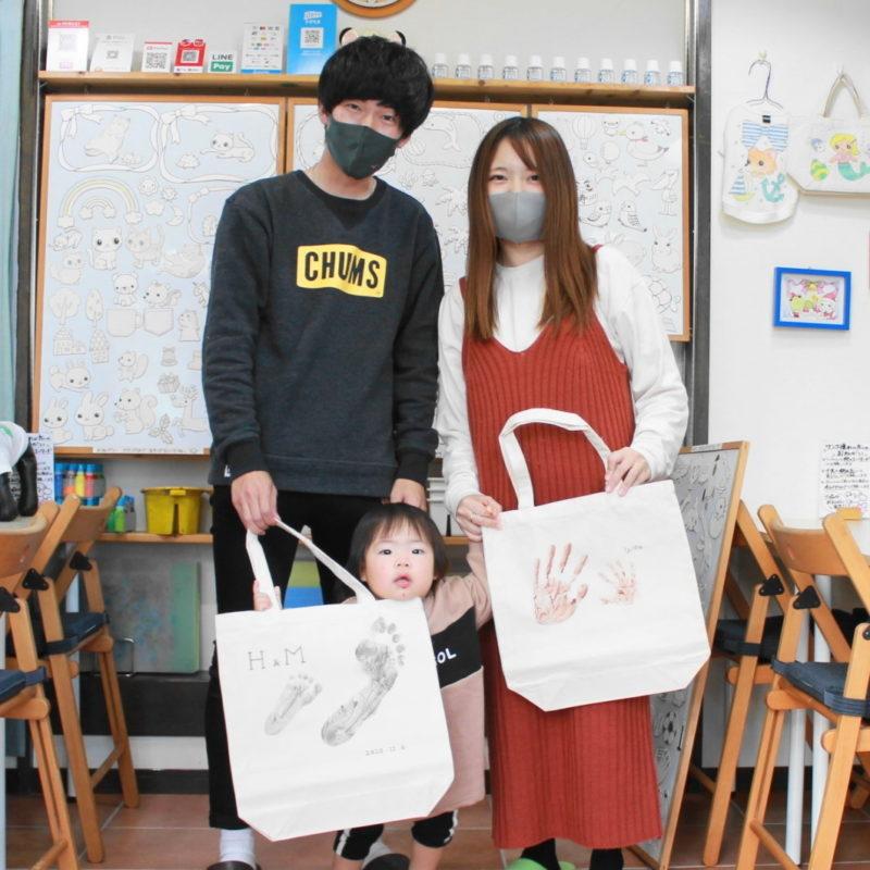 親子で作った手形と足型の手描きトートバッグ