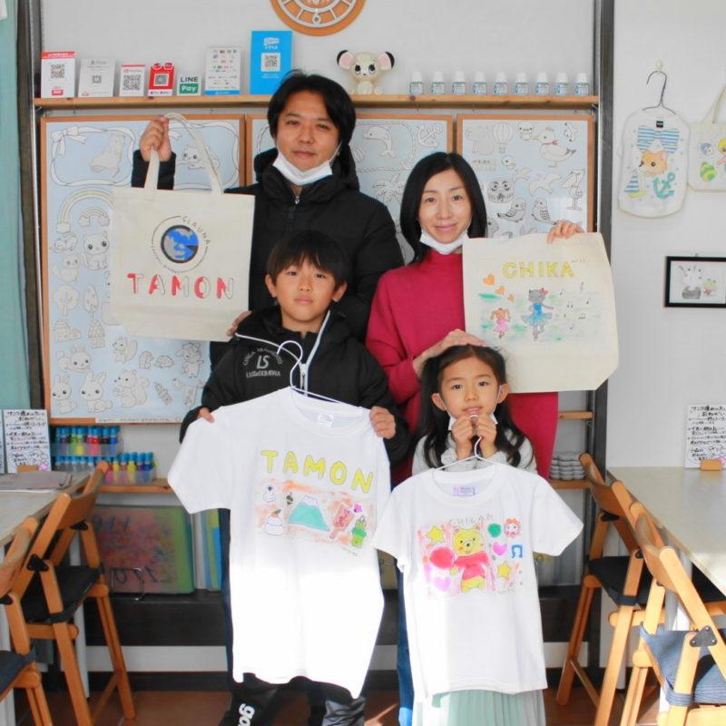 元旦に作った家族の手描きTシャツと手描きトートバッグ